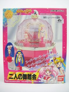 NEW! SAILOR MOON BANDAI MUSIC BOX SUPER S CHIBIUSA CHIBI CHIBI ORIGINAL 1995 MIB - http://collectibles.goshoppins.com/animation-art-characters/new-sailor-moon-bandai-music-box-super-s-chibiusa-chibi-chibi-original-1995-mib/
