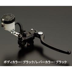 NISSIN Radial Brake Master Cylinder