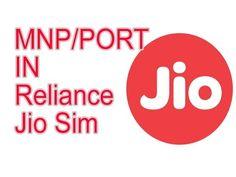 रिलायंस Jio में पोर्ट करें कोई भी नंबर | how to port to jio