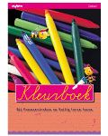 Gratis Kleurboek met kleurplaat + woorden eronder in schrijfletters (bij Pennenstreken en Veilig leren lezen)
