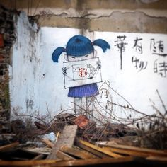 "Seth Globepainter - ""Beauty is everywhere"", Shanghai stories part 12, China, February 2015"