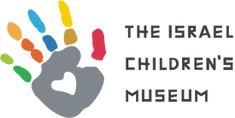 The Israeli Children's Museum