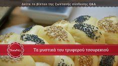 Koulourakia Recipe, Greek Easter Bread, Greek Sweets, Greek Recipes, Easter Recipes, Other Recipes, Hot Dog Buns, Muffin, Cooking