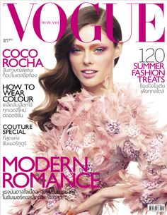 Coco Rocha by David Bellemere Vogue Thailand April 2013