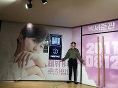 이분들 참 감동도 다양하게 주시네.... 내가 못따라 가는듯..잘할게요 고마워요 너무너무 Witch's Romance, Park Seo Joon, Korean Actors, Kdrama, Cinema, Selfie, Music Is Life, Entertainment, Actor