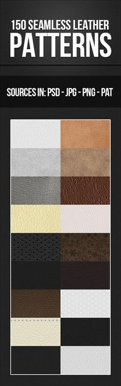 150 Seamless Leather Textures | graphic design inspiration | digital media arts college | www.dmac.edu | 561.391.1148