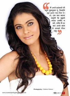 Kajol Devgan... my favorite actress, love this hairr!