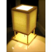 """Found it at AllModern - <strong>ShinerInternational</strong> Square 14"""" H Table Lamp with Square Shadehttp://www.allmodern.com/Shiner-International-Square-14-H-Table-Lamp-with-Square-Shade-78665SHX07-OXJ1068.html?refid=SBP.rBAZEVPyx18zo2EcgefPAqNdqe53HECAslWCJUppn0A"""