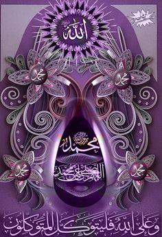 IHM - Allah