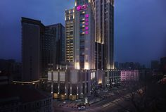 Hotel Exterior Aloft Dalian China  employee rate $49