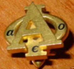 Alpha Phi Badge - 1909 or 1910 - Chapter unknown - plain Alpha Phi badge.