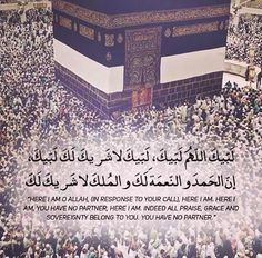 Muslims quotes#islamic quotes#kaaba#hajj