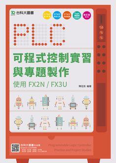 AT01701-PLC可程式控制實習與專題製作 使用FX2N / FX3U - 修訂版(第二版) - 附贈OTAS題測系統