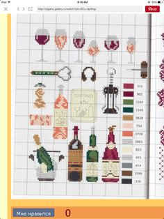 Small liquor sampler chart for cross stitch, knitting, knotting, beading, weaving, pixel art, and other crafting projects.