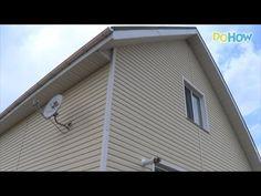 Монтаж сайдинга своими руками на дом из пеноблоков #сайдинг #своимируками