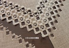 Hardanger Embroidery, Learn Embroidery, Hand Embroidery Designs, Cross Stitch Embroidery, Embroidery Patterns, Blackwork Patterns, Brazilian Embroidery, Crochet Tablecloth, Blanket Stitch