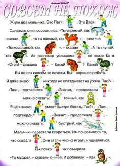 Читаем вместе. Часть 3.. Обсуждение на LiveInternet - Российский Сервис Онлайн-Дневников