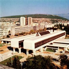 Administrative center of Montenegro in Titograd designed by Radosav Zeković.