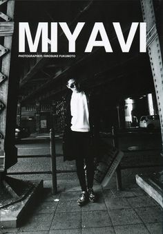MIYAVI! courtesy @Yukiko5828 Twitter