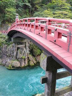 Shin-Kyo Bridge, Nikko-shi, Tochigi Prefecture, Japan I think this bridge may actually be red, but it looks very pink in this photo. Pretty In Pink, Pink Love, Nikko, Tout Rose, I Believe In Pink, Everything Pink, Photos Du, Pink Aesthetic, Garden Bridge