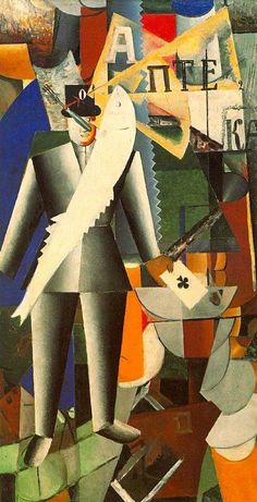 """The Aviator"" (1914), by Kazimir Severinovich Malevich. Oil on canvas; Cubism; Tretyakov Gallery, Moscow"