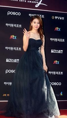 Yoo In Na - Navy Blue Tulle Dress