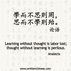 Inspirational Chinese Proverbs From Confucius Chinese Phraseschinese Quotesteaching