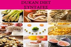 dukan-diet-receipes-beu Healthy Food Choices, Healthy Tips, Healthy Recipes, Dukan Diet, Keto Diet Plan, Low Carb Menus, Low Carb Cheesecake Recipe, 7 Day Meal Plan, Ketogenic Diet For Beginners