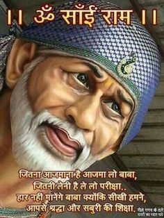 Sai Baba Pictures, God Pictures, Morning Pictures, Good Morning Images, Shirdi Sai Baba Wallpapers, Lord Hanuman Wallpapers, Sai Baba Quotes, Vaishno Devi, Baba Image