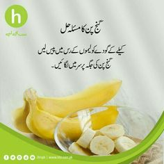 - Care - Skin care , beauty ideas and skin care tips Good Health Tips, Natural Health Tips, Natural Health Remedies, Health And Beauty Tips, Health Advice, Herbal Remedies, Hair Remedies, Winter Beauty Tips, Beauty Tips For Glowing Skin