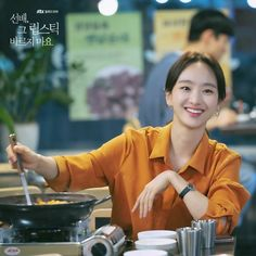 Cinderella And Four Knights, Love Plus, Hello My Love, Weightlifting Fairy Kim Bok Joo, While You Were Sleeping, Drama Korea, Bts Korea, Touching You, Jin