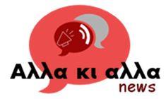 Alla ki Alla online! Kai, Company Logo, Logos, Cooking, Health, Kitchen, Logo, Brewing, Cuisine