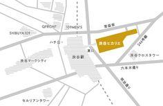 MAP 渋谷ヒカリエ