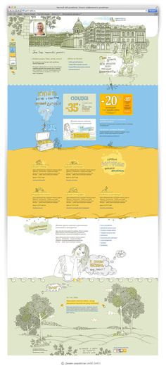 Рисованный Сайт-портфолио веб-дизайнера