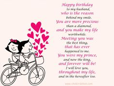 Need Happy Birthday Poems for your husband, wife, brother or sister? Find funny, short happy birthday poems for your friend, mom or daughter right here. Birthday Poems For Husband, Birthday Message For Husband, Wishes For Husband, Happy Birthday Quotes For Friends, Happy Birthday For Him, Brother Birthday Quotes, Birthday Wishes For Boyfriend, Birthday Wishes Quotes, Happy Husband