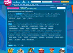 Fun & flexible software for online communities, teams, and groups Vip, Thailand, Profile, Happy, User Profile