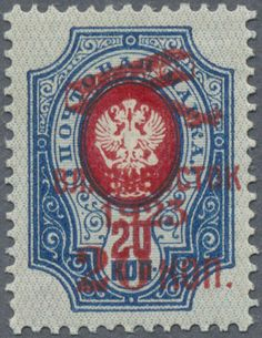 1923 Air Post stamps: Imperial Russia 20 K surcharged 20 K for the republic of the Far East (Vladivostok), mint LIGHTLY HINGED original gum, very fine...