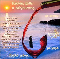 Kalo Mina Mina, Movie Posters, Movies, Decor, Decoration, Films, Film Poster, Cinema, Movie