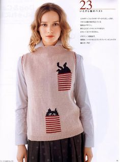 HAMANAKA HAND MADE WEARS COLLECTION - Azhalea Let's Knit 1.1 - Picasa Albums Web