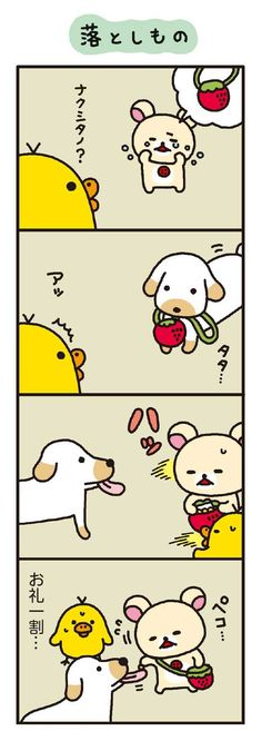 Cute Images, Cute Pictures, Cosplay Tumblr, Rilakkuma, Comic Strips, Hello Kitty, Kawaii, My Favorite Things, Comics
