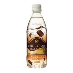 サントリー チョコレートスパークリング - 食@新製品 - 『新製品』から食の今と明日を見る!
