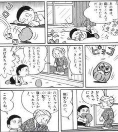 のび太とおばあちゃん