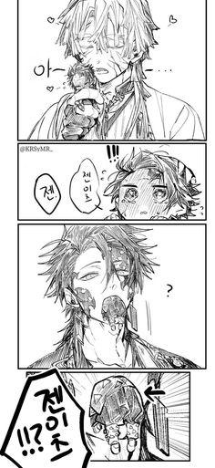 Anime Angel, Anime Demon, Manga Anime, Demon Slayer, Slayer Anime, Anime Drawing Styles, Slash, Demon Hunter, Sky Art