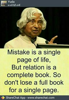 Apj kalaam Its depends on relationship Apj Quotes, Life Quotes Pictures, Real Life Quotes, Life Lesson Quotes, Reality Quotes, Words Quotes, Motivational Quotes, Sayings, True Quotes