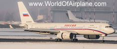 Tupolev Tu-214 Qantas Airlines, International Airlines, Cabin Crew, Flight Attendant, Digital Marketing, Pilot, Aviation, Russia, The 100