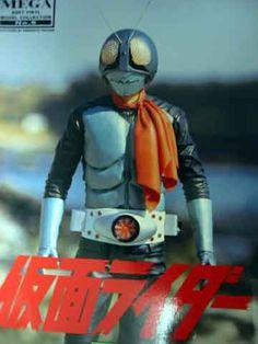 海洋堂仮面ライダー1号を作る Japanese Superheroes, Blue Costumes, Kamen Rider, Captain America, Fictional Characters