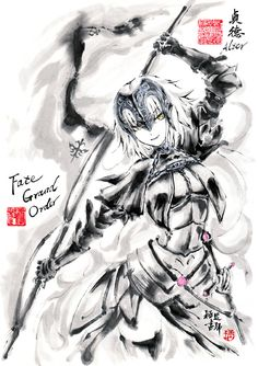 Jeanne d'Arc (Alter) · Fate Grand Order