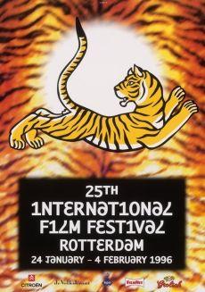 IFFR-poster uit 1996. Uit: Alle veertig op een rij