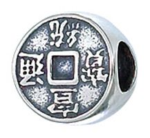 Zable Silver Chinese Coin Bead at Classic Beads