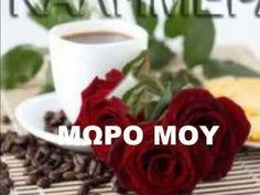 Good Morning, Youtube, Video Clip, Women's Fashion, Humor, Feelings, Music, Art, Imagenes De Amor